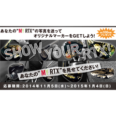 「SHOW YOUR RTX!」キャンペーン