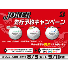 ��BRIDGESTONE GOLF JOKER�����ͽ�󥭥��ڡ���»ܡ�